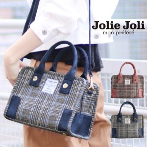 [Jolie Joli] ジョリージョリ バッグ 2WAY ツイード プリント ゴールド 金具 レディース ピンク/ネイビー(07000328r)|j-white