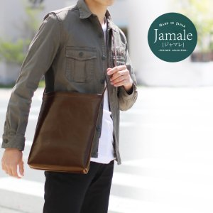 Jamale イタリアンレザー 本革 サコッシュ メンズ ブラウン ダークブラウン ブラック(No.07000330-mens-1)|j-white