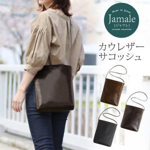 Jamale イタリアンレザー 本革 サコッシュ レディース ブラウン ダークブラウン ブラック(No.07000330)|j-white