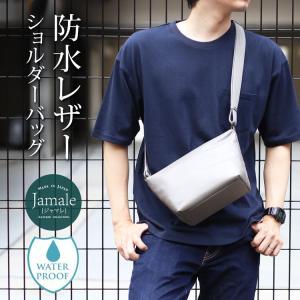 Jamale ジャマレ 牛革 防水レザー ショルダー バッグ メンズ 日本製 キャメル/ミント/グレー/ネイビー/ダークブラウン/ブラック|j-white