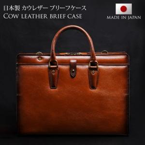 ビジネス バッグ 日本製 牛革 ジャマレ ブリーフ ケース 2WAY シャドウ 加工 メンズ|j-white