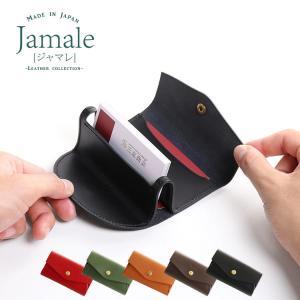 カードケース メンズ 本革 名刺入れ Jamale com-ono 日本製 ヌメ革 [ネコポスで送料無料](No.07000345-mens-1)|j-white