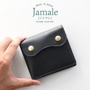 【10月下旬頃発送】 [名入れ 可能]Jamale ジャマレ 日本製 ヌメ革 折り 財布 ミディアムサイズ メンズ(No.07000346-mens-1)|j-white