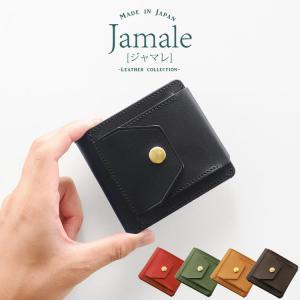 Jamale 日本製 ヌメ革 牛革 ミニ 折り財布 メンズ(No.07000347-mens-1)|j-white