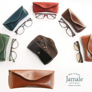 Jamale メガネケース 栃木レザー 日本製 全6色 本革 めがねケース 眼鏡ケース 眼鏡入れ おしゃれ かわいい シンプル 革 ギフト [名入れ 可能]|j-white