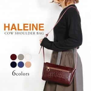 HALEINE 牛革 クロコダイル 型押し ショルダーバッグブランド ハンドバッグ 大人 ポシェット|j-white
