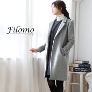 Filomo チェスターコート レディース アウター カシミヤ ブレンド ウール ロング コート シングル テーラード (No.08000067)|j-white