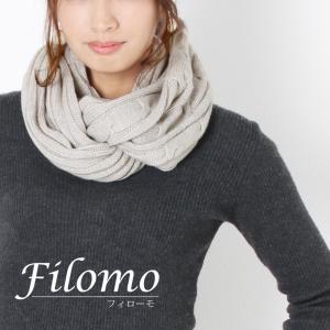 Filomo/フィローモ 日本製 ロング スヌード ケーブルニット レディース 秋冬 全3色|j-white