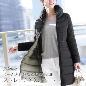 Filomo ダウンコート ダウン90 % レディース 暖かい 可愛い 4WAY ストレッチ 軽量 スリム 秋冬 カーキグレー/ブラック 9号/11号/13号/15号 (No.08000155)|j-white