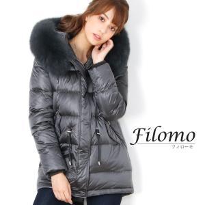 Filomo [フィローモ] ダウンコート レディース フード付き フォックス ファー トリミング ダウン90% 使用 グレー/ネイビー/ブラック M/L/LL(08000168r) j-white
