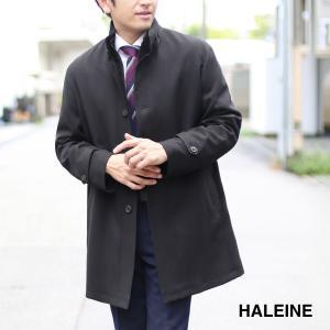 ビジネス メンズ コート 大きいサイズ HALEINE BB体 BB5/BB6/BB7/BB8 中綿...