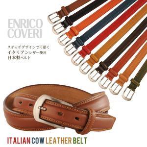 [ENRICO COVERI] 牛革 ベルト 日本製 ピンタイプ ベジタブル加工|j-white