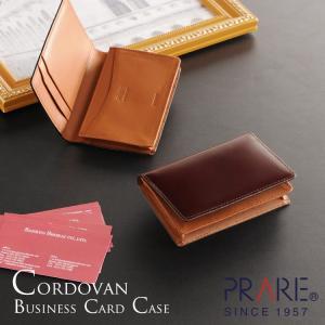 PRAIRIE[プレリー]コードバン 名刺入れ カードケース 馬革 / レディース j-white