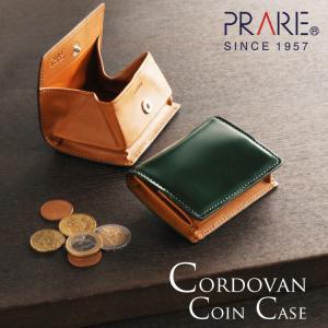 PRAIRIE[プレリー]コードバン コインケース 馬革 BOX型 小銭入れ / メンズ|j-white