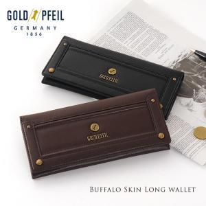 GOLD PFEIL/ゴールドファイル  バッファロー 革 長財布 レディース(No.09000050) ブランド|j-white