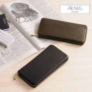 PRAIRIE GINZA キッドレザー ラウンドファスナー 長財布 日本製 / メンズ(No.09000053-mens-1) j-white