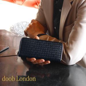 [doob London] ドゥーブロンドン 本革 長財布 イントレチャート ラウンドファスナー / メンズ 革小物 ブランド|j-white
