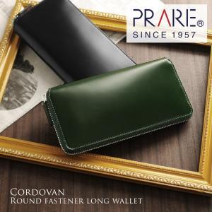 PRAIRIE コードバン ラウンドファスナー 長財布 日本製 メンズ 全4色 ラウンドジップ ファスナー財布 スリム 本革|j-white