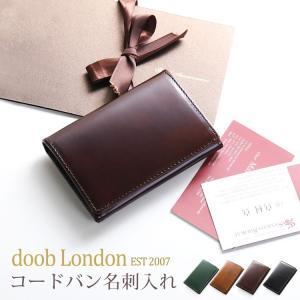 doob London ブランド コードバン 名刺入れ 本革 レディース カード ケース 一枚革(No.09000137) j-white