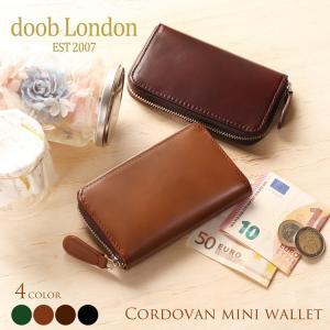 doob London コードバン ミニ 財布 ブランド レディース ラウンドファスナー(No.09000141) j-white