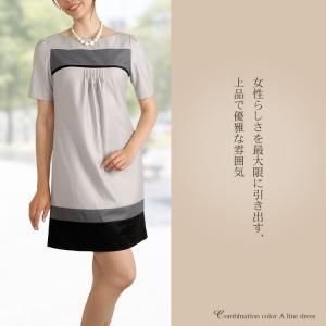 Aライン ワンピース 配色タック デザイン|j-white