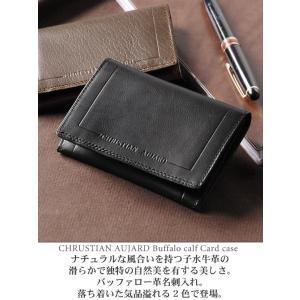 (レザー革)[CHRISTIAN AUJARD]牛革(バッファロー・カーフ)名刺入れ・カードケース  [ゆうパケットで送料無料] j-white