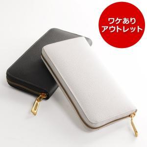 【訳あり】牛革 長財布 ラウンドファスナー メタルファスナー 真鍮 レディース ホワイト/ダークグレー(6100-98r)|j-white