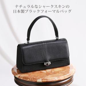 シャーク 横型 ハンドバッグ フォーマル バッグ 黒 ブラック|j-white