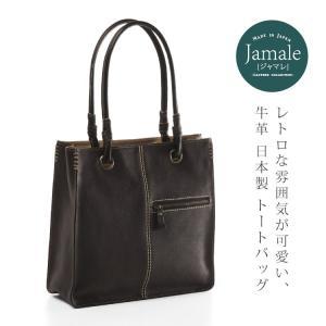 [Jamale]ジャマレ 日本製 牛革 トートバッグ ステッチデザイン / レディース ブランド j-white