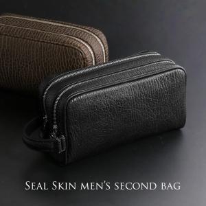 アザラシ革 セカンドバッグ ダブルファスナー   メンズ   marelli   日本製|j-white