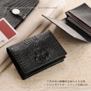 ナイルクロコダイル ホーンバック カードケース j-white