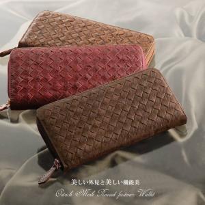 オーストリッチメッシュ ラウンドファスナー 長財布  財布 サイフ wallet ウォレット レディース メンズ Men's Ostrich