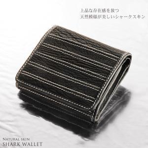 (財布革)(レザー 革)シャーク折財布ボックス型小銭入れ付き...
