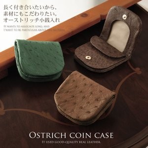 オーストリッチ コインケース メンズ 本革 馬蹄型|j-white
