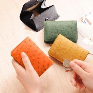 オーストリッチボックス型 小銭入れ 財布 / レディース 本革 コインケース [ ゆうパケットで送料無料 ]