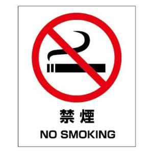 禁煙高耐候性ステッカー100×120|j2shop