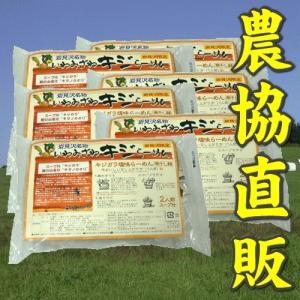 ラーメン キジらーめん 2人前×6セット 岩見沢名物|ja-iwamizawa