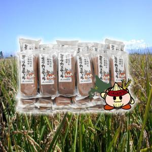 カステラ ミルクカステーラ(約60g)24本 いわみざわ産 きたほなみ使用|ja-iwamizawa
