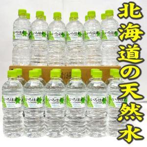 北海道の天然水使用 いろはす 555ml×24本 国産ミネラルウォーター(軟水)|ja-iwamizawa
