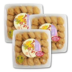 日本一の梅産地和歌山紀州の南高梅を、「国内産はちみつ」と「黒酢」を使用し、塩分4%のうす塩味に仕上げ...