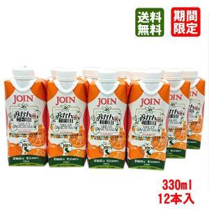酸味と甘みの調和した温州みかん果汁100%ジュースです。 ※濃縮還元タイプです。 ※商品の在庫状況に...