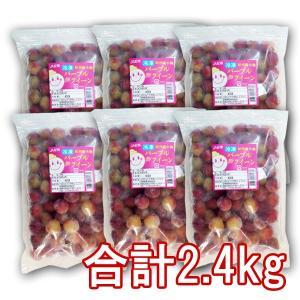 冷凍パープルクィーン(梅酒・梅ジュース用) 400g 6袋