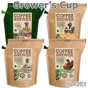 GROWER'S CUP グロワーズカップ フェアトレード コーヒー(FTO)