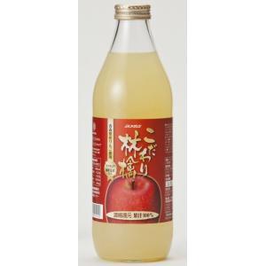 JAアオレン 青森県産果汁100%りんごジュース 青森県産りんご果汁100%・こだわり林檎1000ml×6本入|jaaoren|02