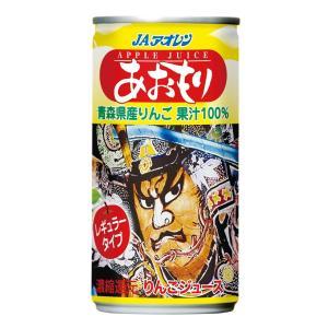 りんごジュース 青森 あおもりねぶた缶 レギュラータイプ 195g缶×30本入|jaaoren|02