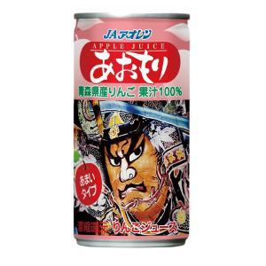 りんごジュース 青森 あおもりねぶた缶 あまいタイプ 195g缶×30本入|jaaoren|02
