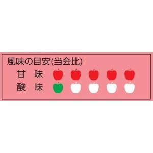 りんごジュース 青森 あおもりねぶた缶 あまいタイプ 195g缶×30本入|jaaoren|03