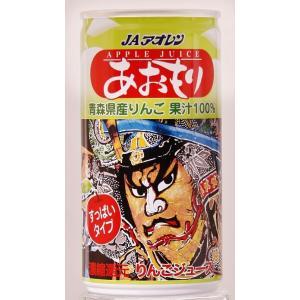 りんごジュース 青森 あおもりねぶた缶 すっぱいタイプ 195g缶×30本入|jaaoren|02