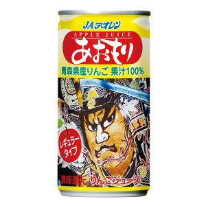 りんごジュース 青森 あおもりねぶた缶 レギュラータイプ 195g缶×15本入 jaaoren 02