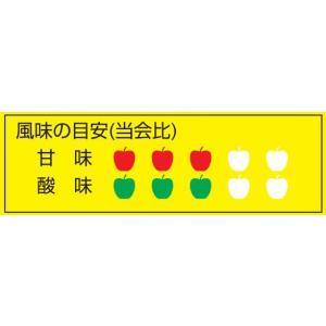 りんごジュース 青森 あおもりねぶた缶 レギュラータイプ 195g缶×15本入 jaaoren 03